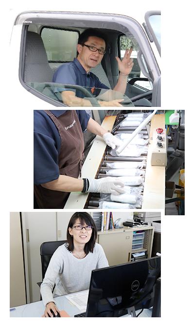 一倉株式会社で働くスタッフ